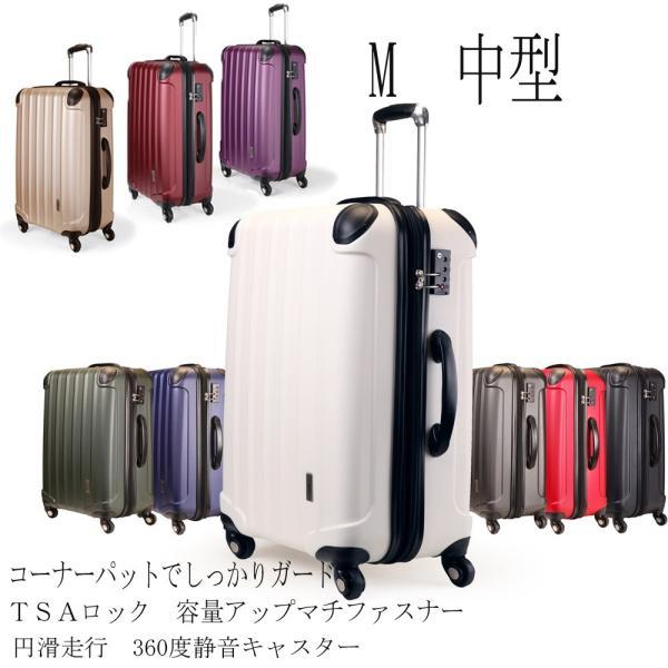 【数量限定 3000引き】スーツケース 中型 軽量 tsaロックファスナー式 コーナーパットでしっかりガード 人気 ランキング OUTDOOR SUITCASE