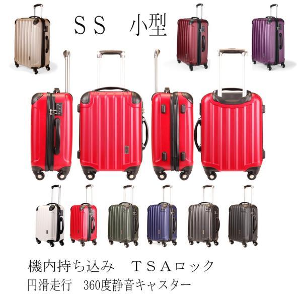 【数量限定セール】スーツケース 機内持ち込み 小型 TSAロックファスナー式 コーナーパットでしっかりガード! スーツケース 人気 ランキング OUTDOOR SUITCASE