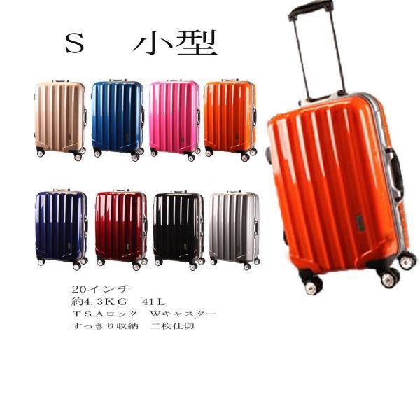 【数量限定 半額セール】 スーツケース 機内持ち込みサイズ TSAロック アルミ合金フレーム  小型  人気 ランキング キャリーケース アウトドア SUITCASE