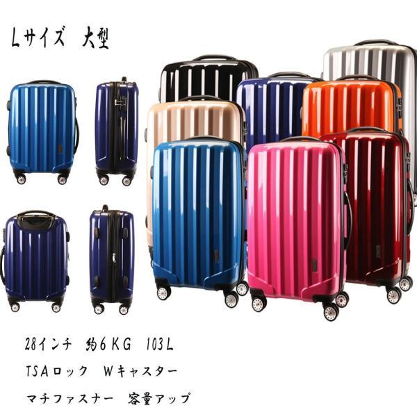 スーツケース 大型 軽量 tsaロックファスナー式 スーツケース 人気 ランキング キャリーケース 旅行バッグ トランクケース OUTDOOR SUITCASE