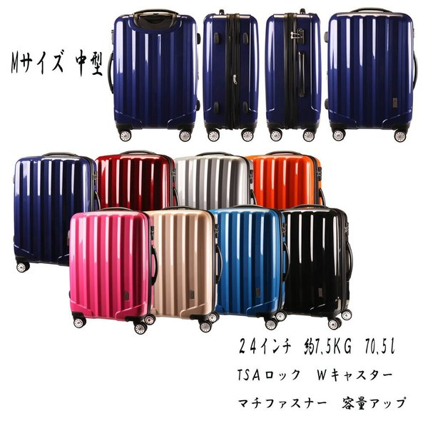【数量限定 半額セール】スーツケース 中型 TSAロック ファスナー式  中型 軽量  人気 ランキング キャリーケース トランクケース OUTDOOR SUITCASE
