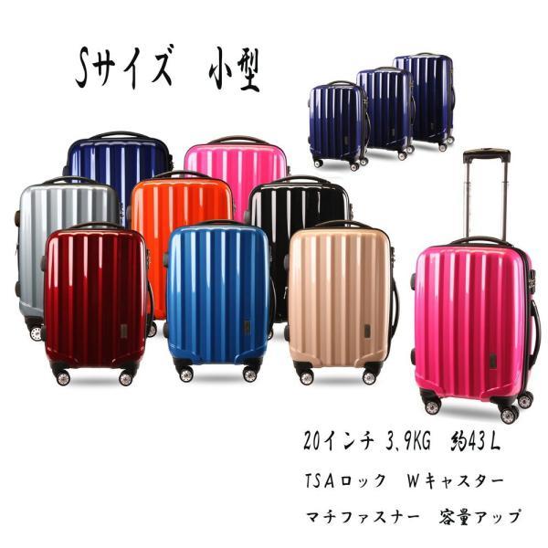 スーツケース 機内持ち込みサイズ TSAロック ファスナー式 スーツケース 小型 スーツケース 人気 ランキング キャリーケース アウトドア SUITCASE