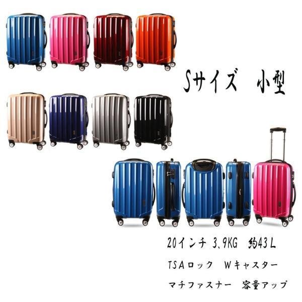 【数量限定 半額セール】スーツケース 機内持ち込みサイズ TSAロック ファスナー式 小型  人気 ランキング キャリーケース アウトドア SUITCASE