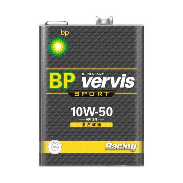 BP vervis SPORT Racing 【10W-50 4L×1缶】 エンジンオイル 全合成油 ビーピー バービス スポーツ レーシング レーシ