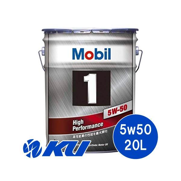 Mobil1 FS X2 5W-50【20L×1缶】API SN ACEA A3/B3, A3/B4 モービル1 高性能合成エンジンオイル 全合成油 ガソリン ディーゼル 高性能スポーツ車 ターボ車