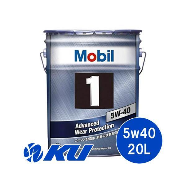 Mobil1 FS X2 5W-40【20L×1缶】API SN ACEA A3/B3, A3/B4 モービル1 高性能合成エンジンオイル 全合成油 ガソリン ディーゼル 大排気量車 ヨーロッパ車