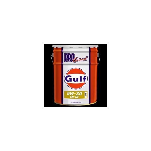 【全国送料無料】Gulf PRO GUARD SN/CF エンジンオイル 【5W-30 20L×1缶】 ガルフ プロガード レスポンスUP 省燃費 低燃費 鉱物油 ガ