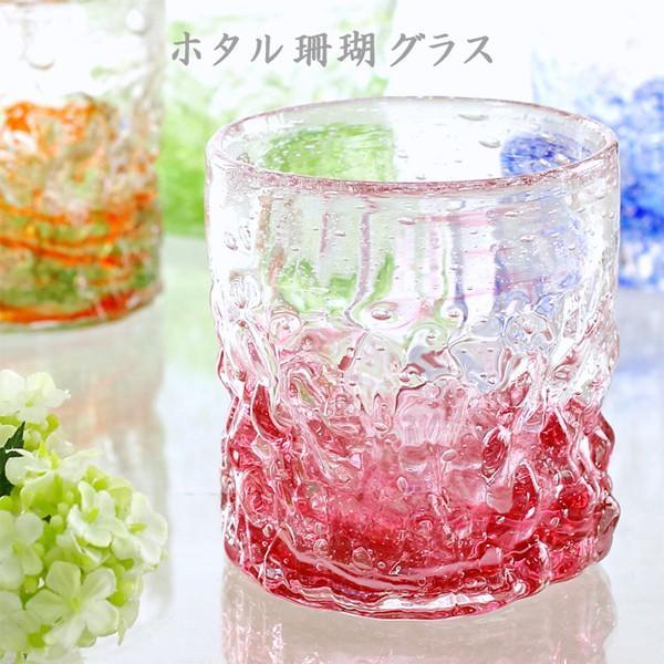 琉球ガラス専門店kubagasaya_ori-027