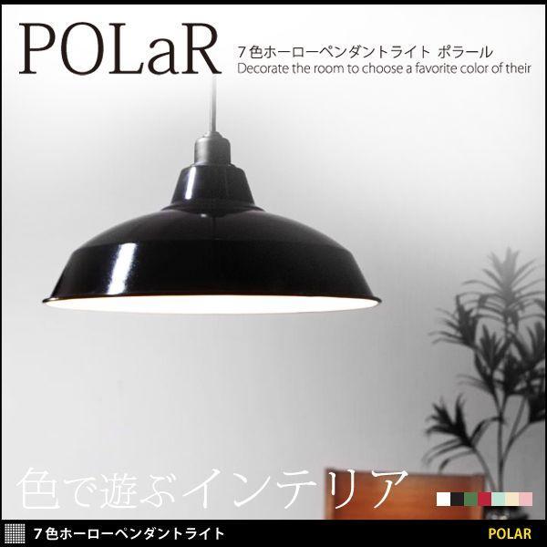 北欧 照明 ライト ランプ ペンダントライト|kubric