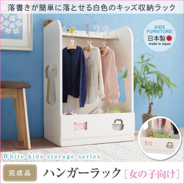 95d439f760 ハンガーラック こども部屋収納 ラック 洋服 キッズ家具 北欧 子供部屋 木製 おしゃれ 人気 かわいい ...