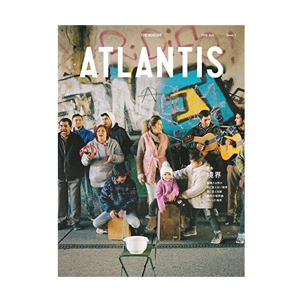 ATLANTIS issue1|kubrick