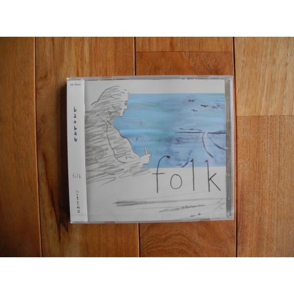 CD baobab FOLK|kubrick