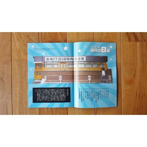 Y氏が見てきた福岡のB面|kubrick|02