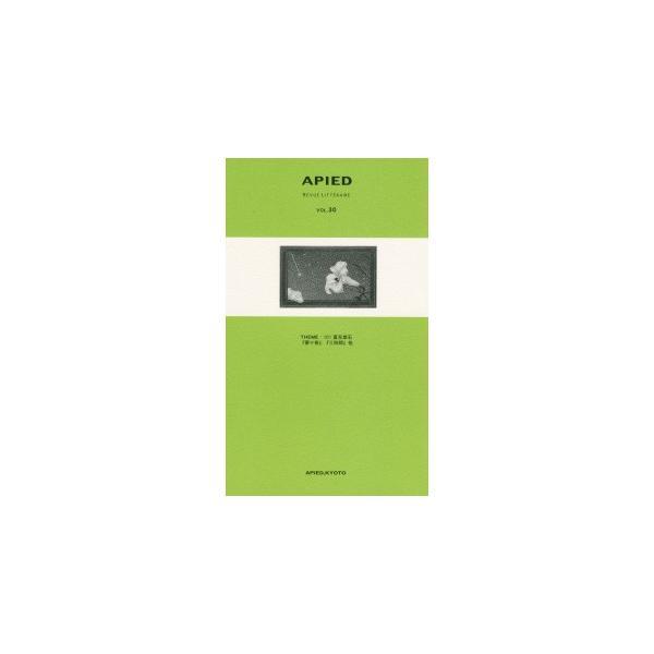 APIED 30号|kubrick