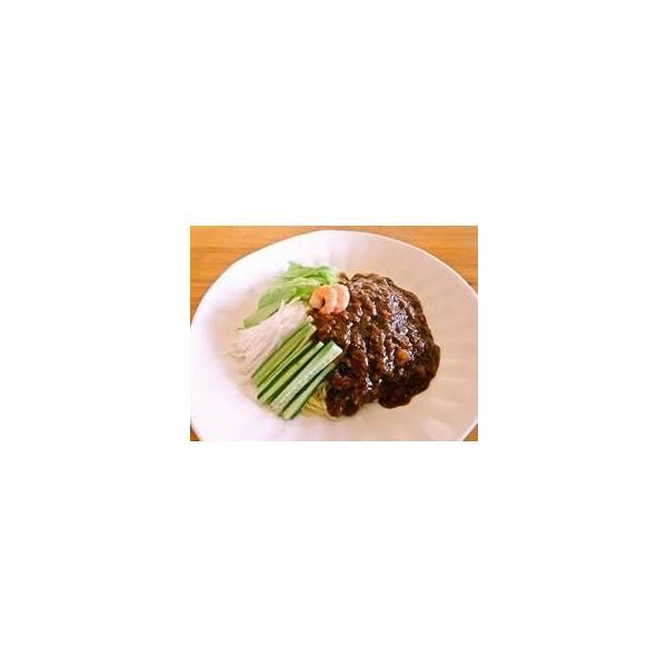 大和じゃーじゃー麺 北京風肉味噌麺|kuihuku-hourai|02