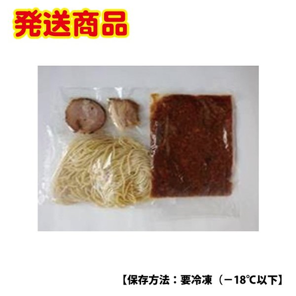 大和じゃーじゃー麺 北京風肉味噌麺|kuihuku-hourai|04