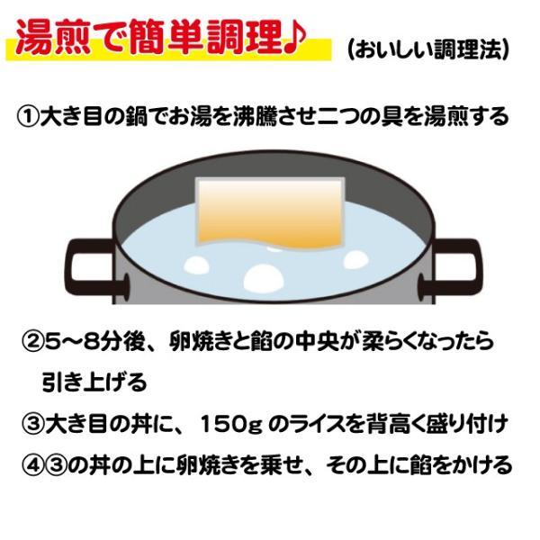 天津飯の具 地元の新鮮卵&ズワイガニが絡む|kuihuku-hourai|03