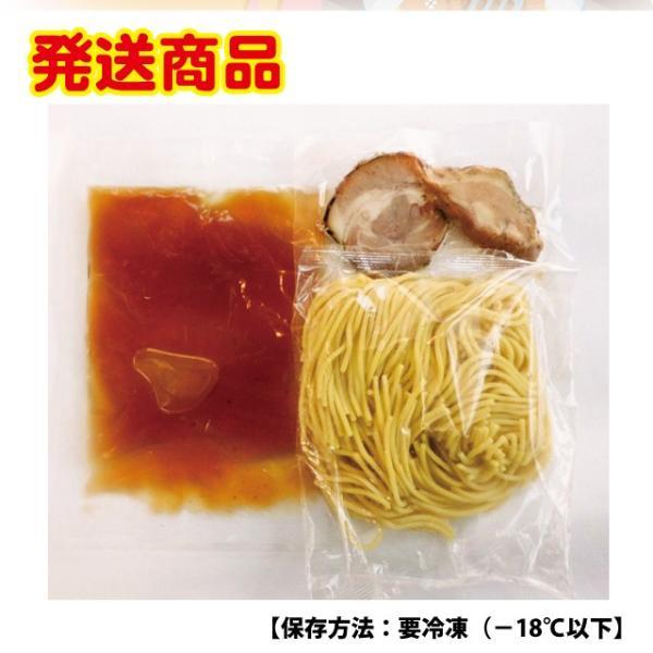 冷し中華 チャーシュー&炙り鳥付き|kuihuku-hourai|03
