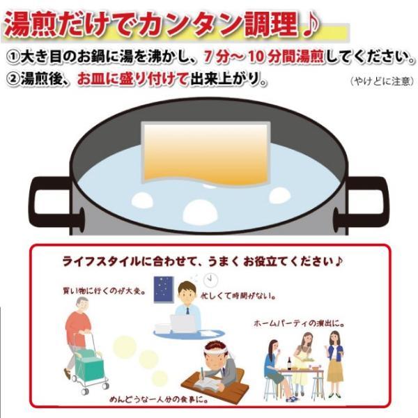 エビチリ 保存料・着色料無使用 kuihuku-hourai 03