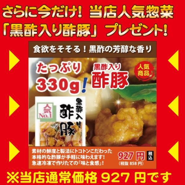4種の創作餃子 食べ比べセット|kuihuku-hourai|02