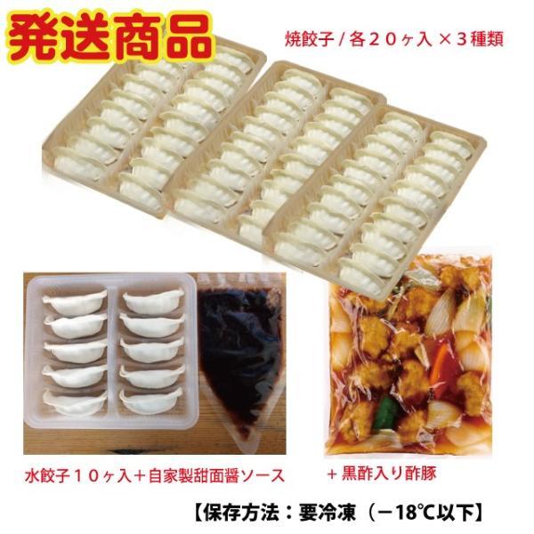 4種の創作餃子 食べ比べセット|kuihuku-hourai|04