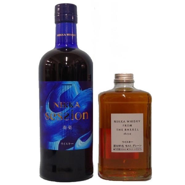 ニッカウイスキー フロムザバレル・セッション/飲み比べ2本セット/ラッピング不可