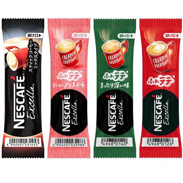 ネスカフェエクセラスティックコーヒーお試し4種(4本)セット〜・消化