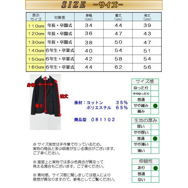 b0a415456f521 ... ジェネレーター スーツ  上下セット  カノコポンチ 卒園式 入学式 卒業式 GENERATOR フォーマル ...