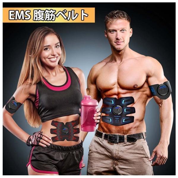 腹筋ベルトems筋肉トレーニング腹ダイエット脇腹腕腹筋器具USB充電式フィットネスマシン(EMS-YM)