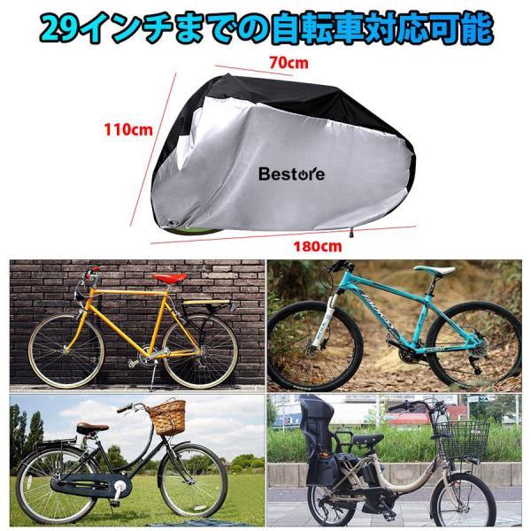 自転車カバー防水 子供乗せ