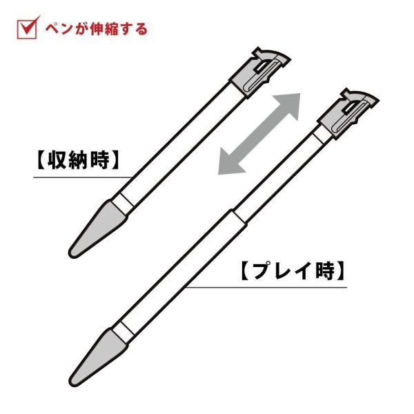 タッチペンプラス for Newニンテンドー2DS LL ターコイズブルー|kumagayashop|03