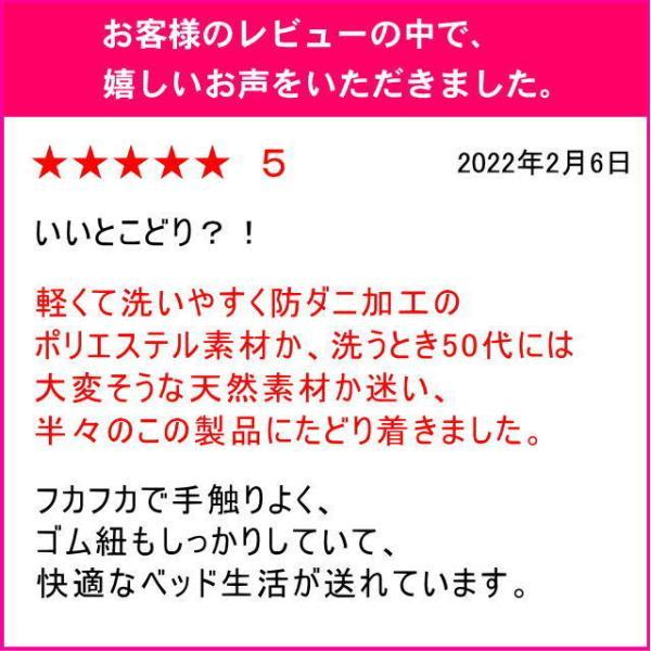 ベッドパッド ワイドダブル 防ダニ 抗菌 防臭 洗える 羊毛 敷きパッド kumaimen 07