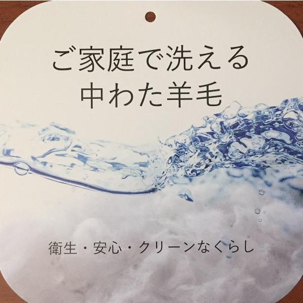 ベッドパッド セミダブル ウォッシャブル ウール100% 敷きパッド kumaimen 08