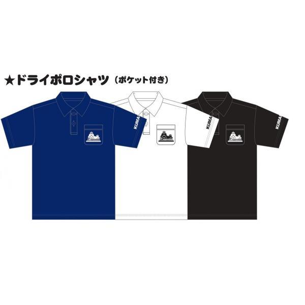 2018熊本ポロシャツ|kumamoto-castle-shop