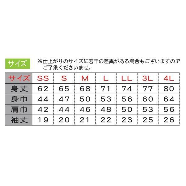 2018熊本ポロシャツ|kumamoto-castle-shop|07