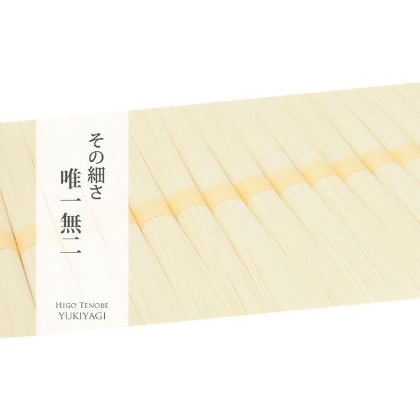 熊本手延べそうめん ゆきやぎ【熟練の麺職人が生み出す唯一無二の極細そうめん】|kumamoto-gurume|02