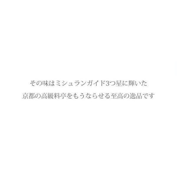 熊本手延べそうめん ゆきやぎ【熟練の麺職人が生み出す唯一無二の極細そうめん】|kumamoto-gurume|03