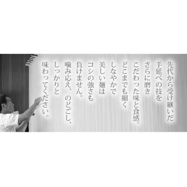 熊本手延べそうめん ゆきやぎ【熟練の麺職人が生み出す唯一無二の極細そうめん】|kumamoto-gurume|07