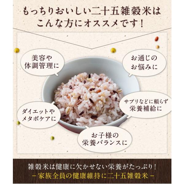 くまモン袋 国産 二十一雑穀米 米 500g 入り 送料無料 大麦 もち麦入り 熊本県産 発芽玄米使用 グルメ 3-7営業日以内に出荷予定(土日祝日除く)|kumamotofood|11