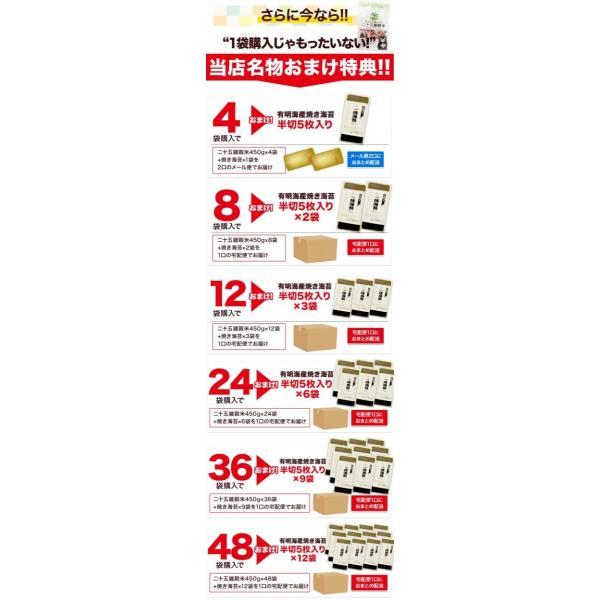 くまモン袋の国産 二十一雑穀米 たっぷり500g入り 送料無料 大麦 もち麦入り 熊本県産の発芽玄米使用 グルメ 3-7営業日以内に出荷(土日祝除く)|kumamotofood|19