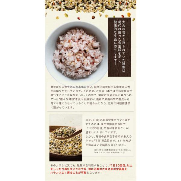 くまモン袋の国産 二十一雑穀米 たっぷり500g入り 送料無料 大麦 もち麦入り 熊本県産の発芽玄米使用 グルメ 3-7営業日以内に出荷(土日祝除く)|kumamotofood|07