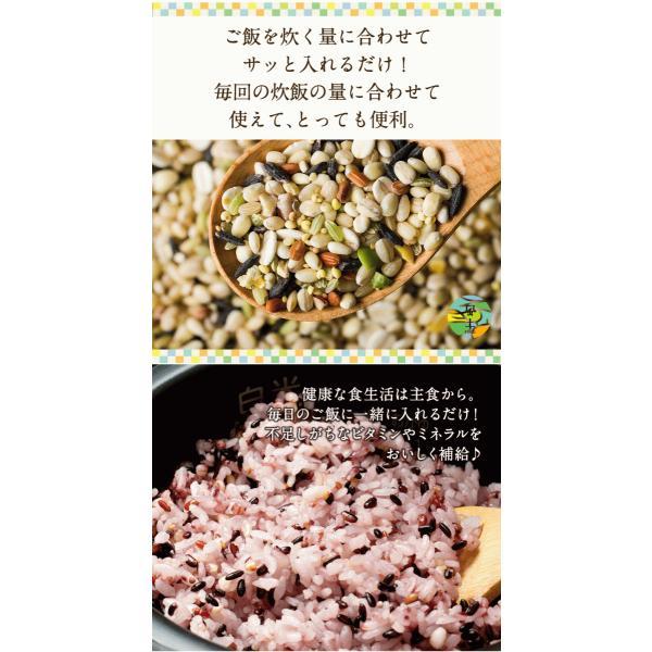 くまモン袋の国産 二十一雑穀米 たっぷり500g入り 送料無料 大麦 もち麦入り 熊本県産の発芽玄米使用 グルメ 3-7営業日以内に出荷(土日祝除く)|kumamotofood|10