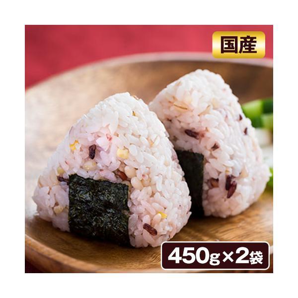 くまモン袋の 国産 二十一雑穀米 たっぷり1kg(500g×2袋)入  送料無料 大麦 もち麦入り 熊本県産の発芽玄米使用 3-7営業日以内に出荷予定(土日祝日除く)|kumamotofood