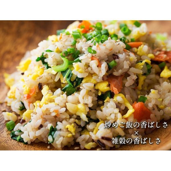 くまモン袋の 国産 二十一雑穀米 たっぷり1kg(500g×2袋)入  送料無料 大麦 もち麦入り 熊本県産の発芽玄米使用 3-7営業日以内に出荷予定(土日祝日除く) kumamotofood 13
