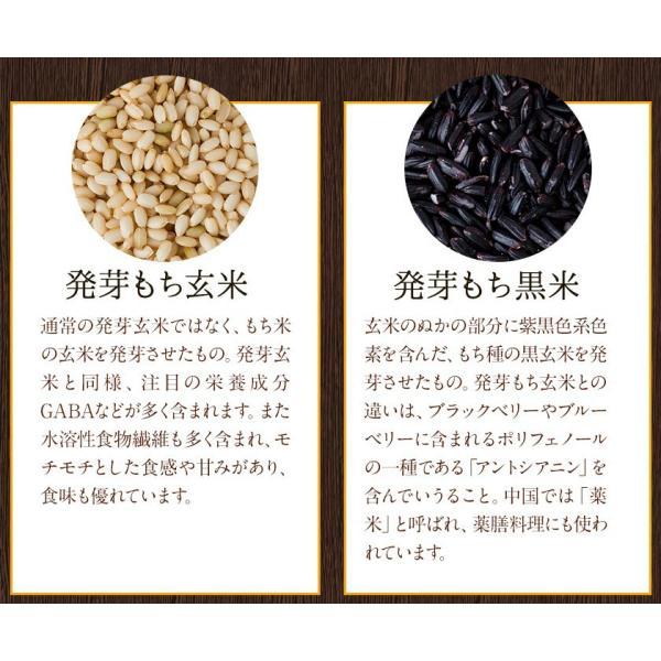 くまモン袋の 国産 二十一雑穀米 たっぷり1kg(500g×2袋)入  送料無料 大麦 もち麦入り 熊本県産の発芽玄米使用 3-7営業日以内に出荷予定(土日祝日除く) kumamotofood 17