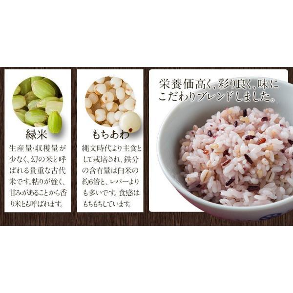 くまモン袋の 国産 二十一雑穀米 たっぷり1kg(500g×2袋)入  送料無料 大麦 もち麦入り 熊本県産の発芽玄米使用 3-7営業日以内に出荷予定(土日祝日除く) kumamotofood 20