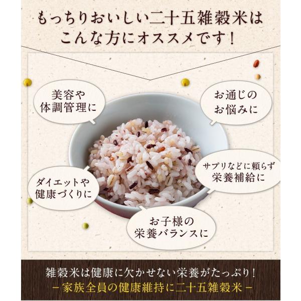 くまモン袋の 国産 二十一雑穀米 たっぷり1kg(500g×2袋)入  送料無料 大麦 もち麦入り 熊本県産の発芽玄米使用 3-7営業日以内に出荷予定(土日祝日除く) kumamotofood 06