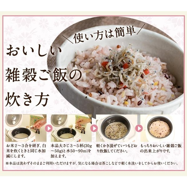 くまモン袋の 国産 二十一雑穀米 たっぷり1kg(500g×2袋)入  送料無料 大麦 もち麦入り 熊本県産の発芽玄米使用 3-7営業日以内に出荷予定(土日祝日除く)|kumamotofood|08