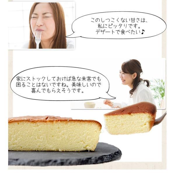 濃厚風味 希少なジャージー牛乳使用 阿蘇ジャージーチーズケーキ1個 2セット以上でおまけ特典 送料無料 3-7営業日以内に出荷(土日祝日除く)|kumamotofood|15