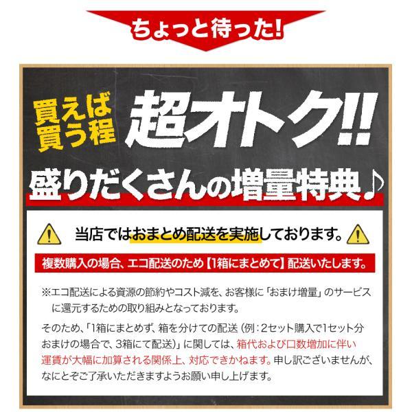 デコみかん 1.5kg 訳あり 送料無料 デコ みかん デコポン 同品種 熊本県産 旬 の みかん 柑橘 産地直送 取り寄せ 箱 3月中旬-3月末頃より順次出荷予定|kumamotofood|09